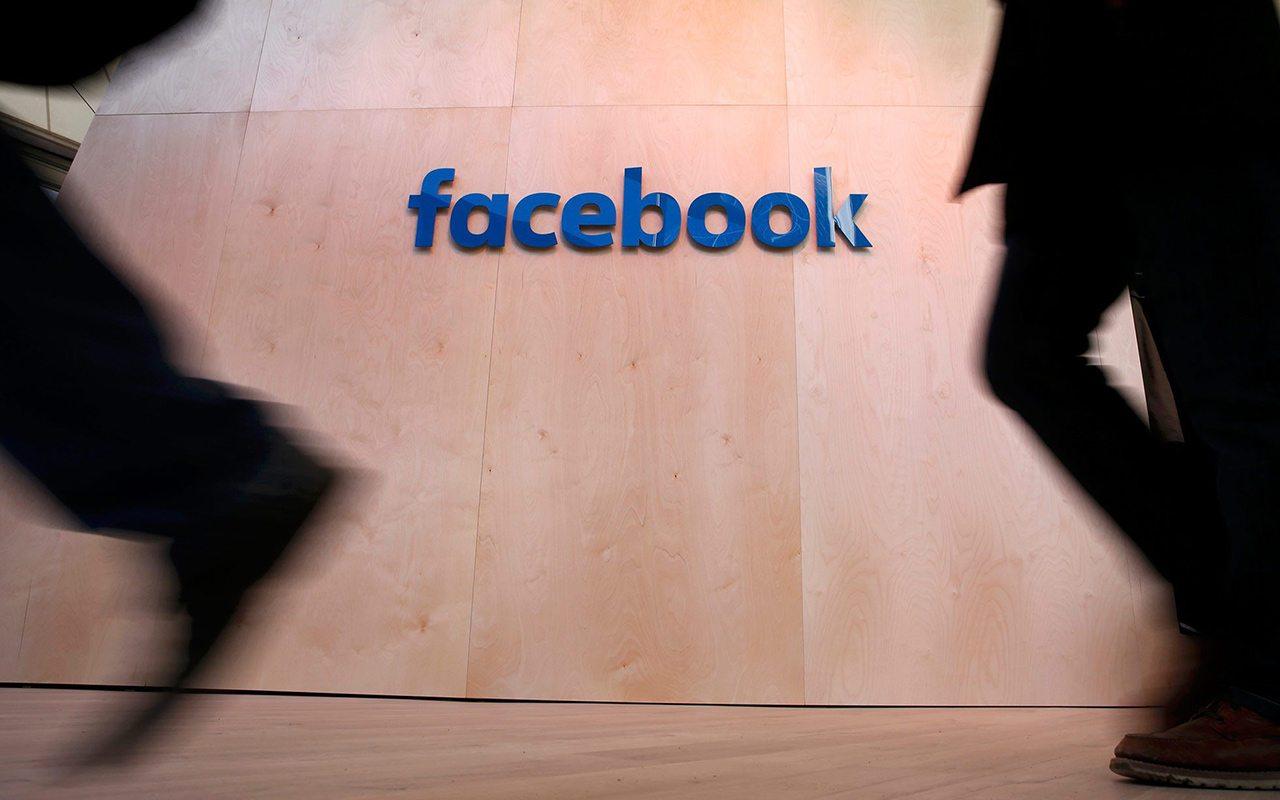 Facebook es la red Social Preferida en Puerto Rico